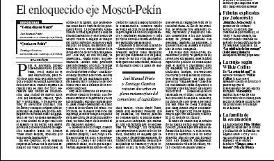 Eva Muñoz La Vanguarida Suplemento Libros Santiago Gamboa José Manuel Prieto Reseña